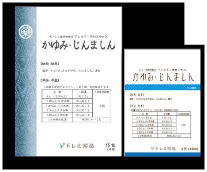 seizai-006