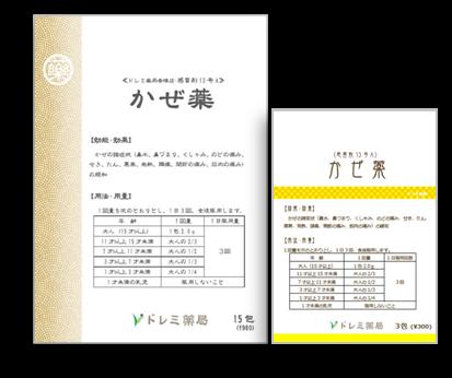 seizai-005