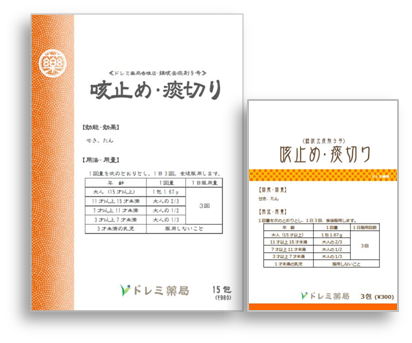 seizai-004