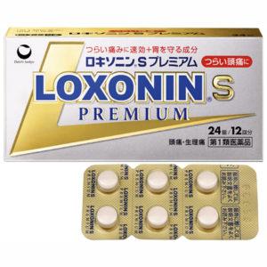 loxo-premium
