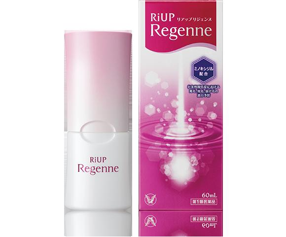 riup_Regenne